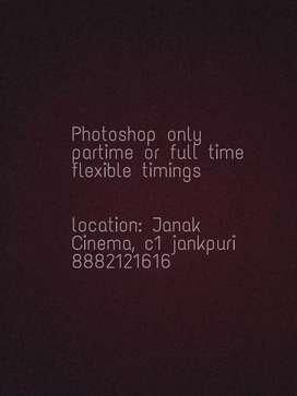 Girl for Photoshop and illustrator designer in uttamnagar west