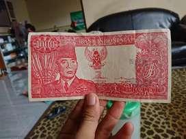 Uang Kertas Kuno 1 Album Full