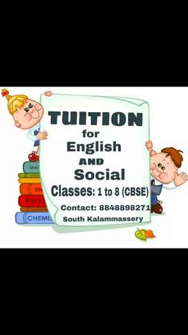 Home tuition (classes 1-8)