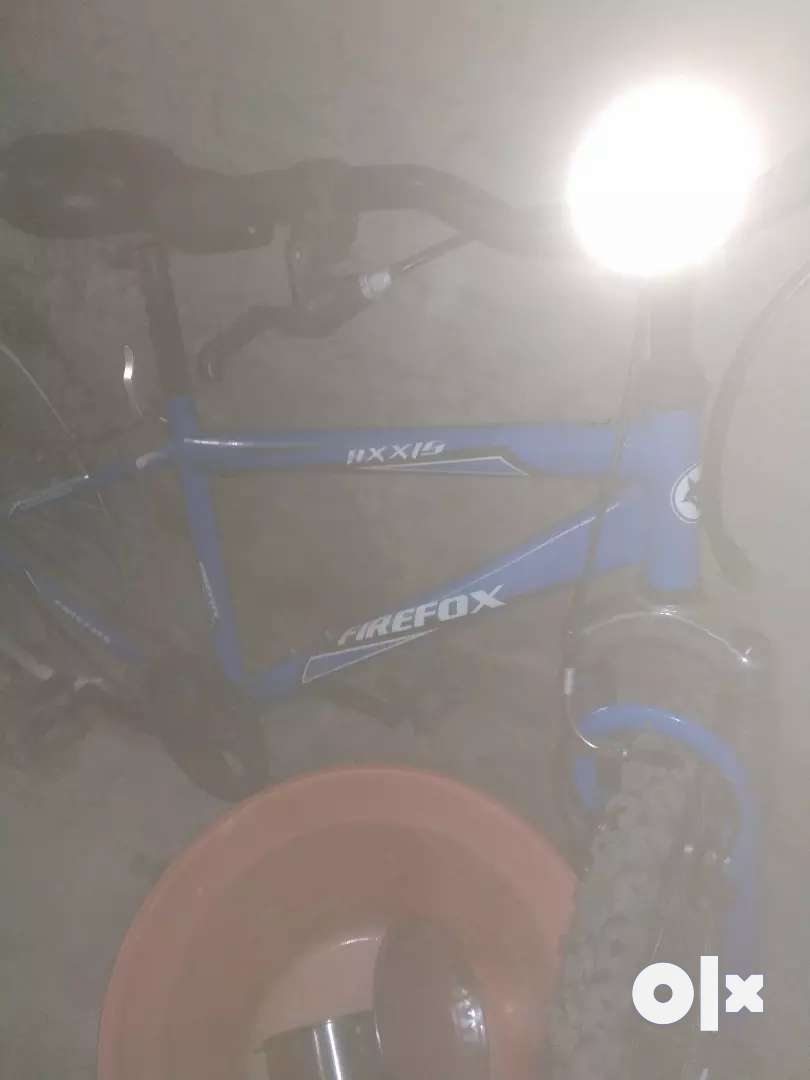 My cycle for sale 0