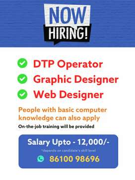 Data entry, dtp operator, graphic and web designer required