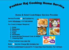 Cook and helper suppliers