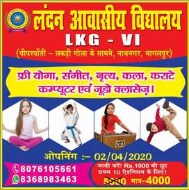 Trained Female Teachers required for l to V in Nathnagar, BGP