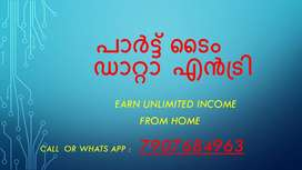 Experience ആവശ്യം ഇല്ല...OFFLINE  DATA ENTRY PROJECTS