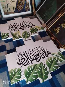 Lukisan Kaligrafi Minimalis