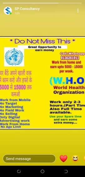 Urgent required Digital Advertising work extra income 3k to 15k a week