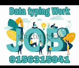 Requirements for data entry operator in lucknow