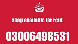 Shop available for rent gujranwala sui gas road jinnah road gill road