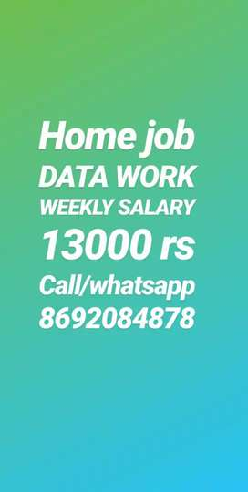 Manual hand writing paper work most opportunity weekly salary 13000