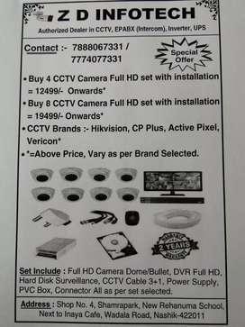 CCTV camera set start from 12499/-
