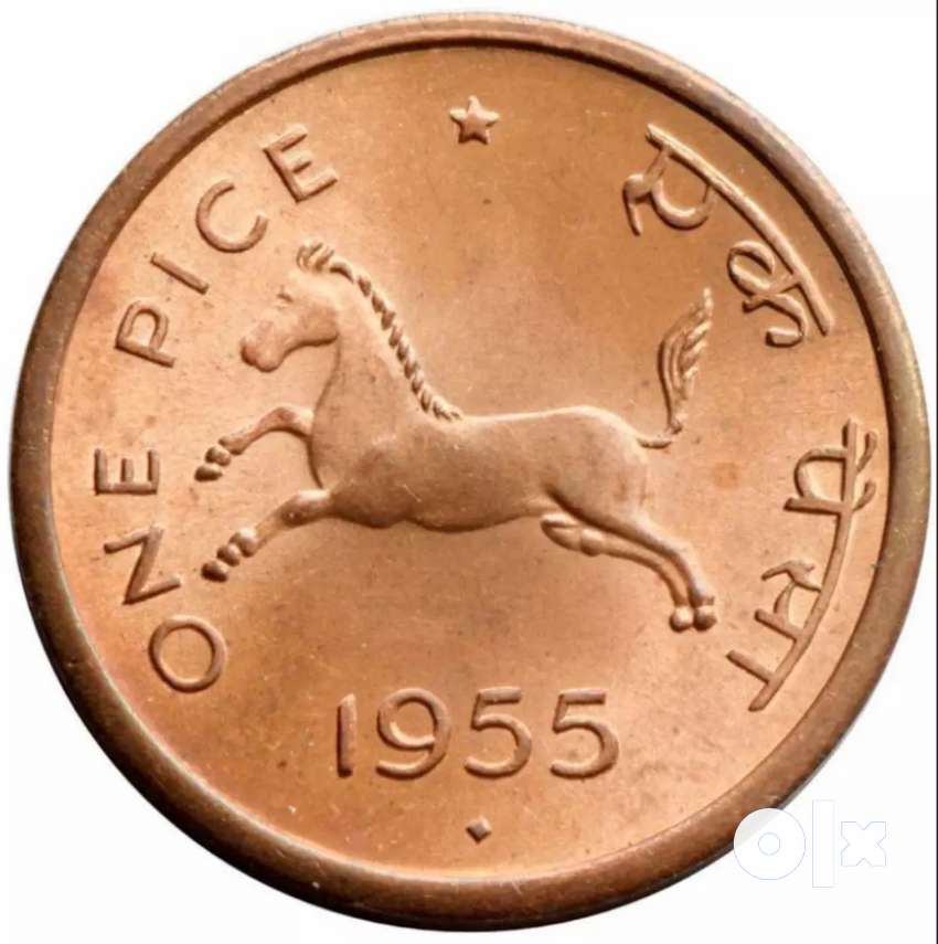 70 Years Old Indian Coin Horse Image RS.45 0