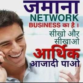 UP pro ltd marketings company