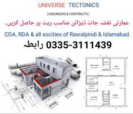 Architectural Structural Designing Professional Architects & Engineers