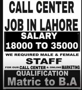 we need staff for call centre job