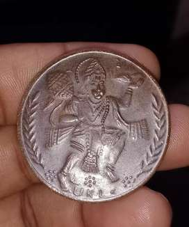 Very very old coin
