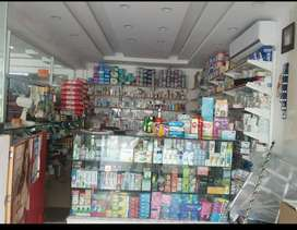 Shop For Rent in College Road best for pharmacy