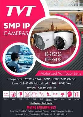 CCTV AND BIOMETRIC SERVICE TECHNICIAN