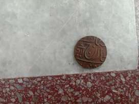 Urgent selling an old coin