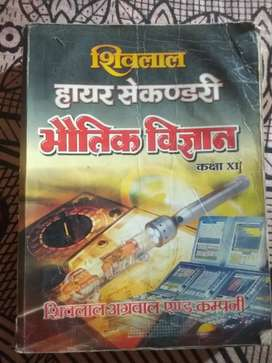 11 th book in hindi Midian