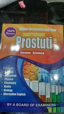 Prostuti for Science Stream final year