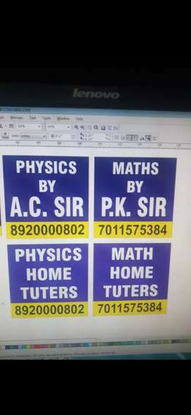 Physics and maths home tution