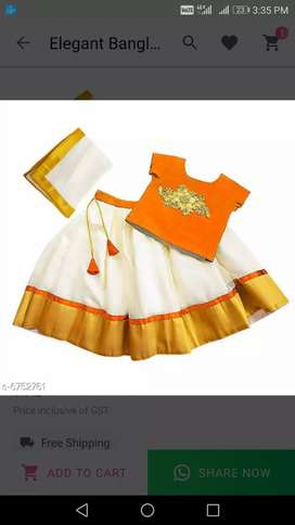 Kids Bangalore silk lehanga choli