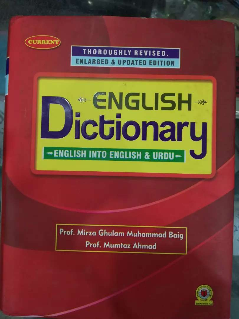 Dictionary English to English and Urdu