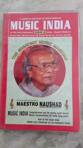 MUSIC INDIA - A COMPLETE DIRECTORY OF MUSIC INDUSTRY