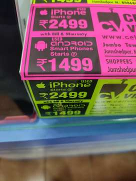 Second hand phones @ 1499/-