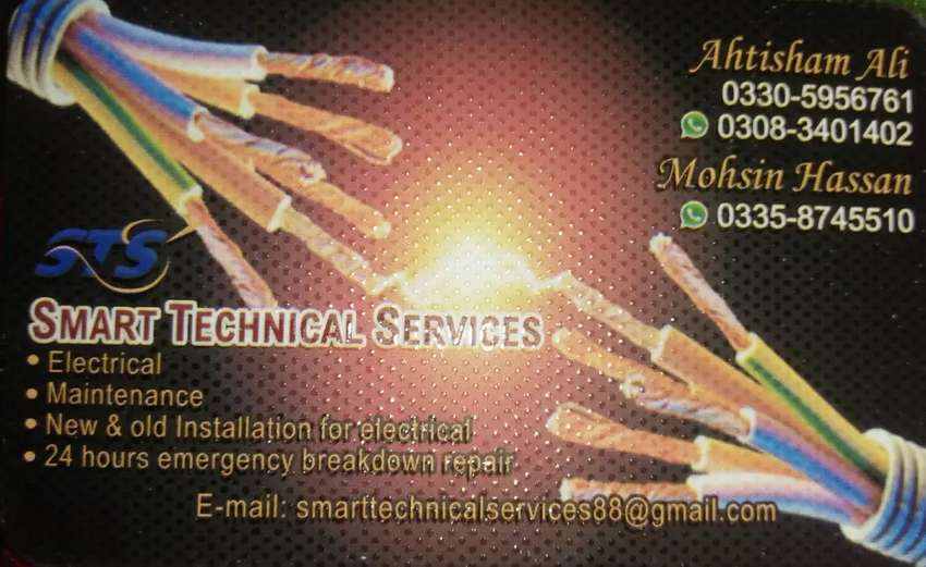 Smart technical services 0
