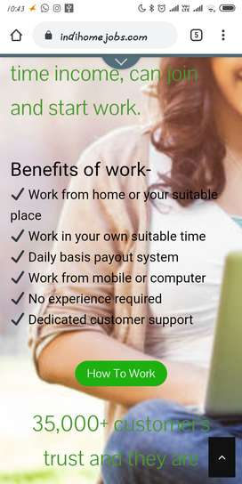 no investment, work from home, part time
