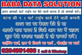 @ WEEKLY PAYMENT JOBS(HAND WRITING WORK & DATA ENTRY WORK)SMARTPHONE