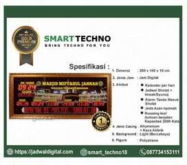 Toko Jam Digital Untuk Masjid Wilayah Kota Gorontalo Type Gold Premium
