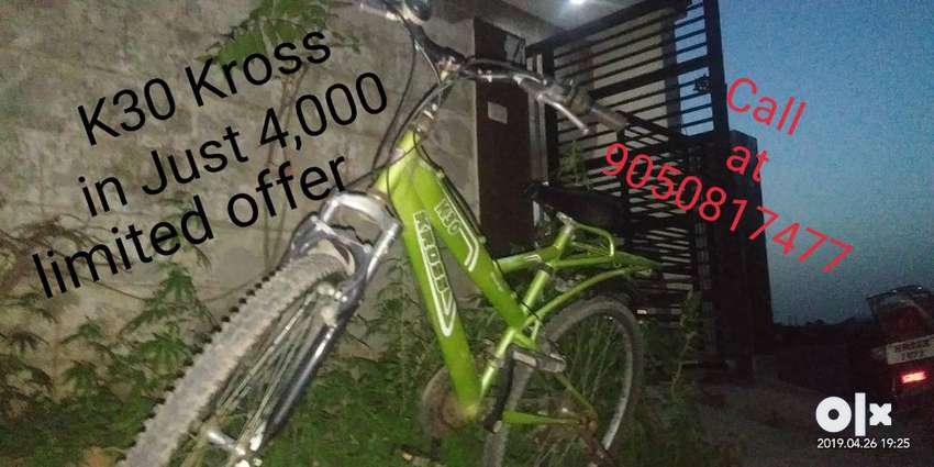 k30 kcross at rs 4,000 0