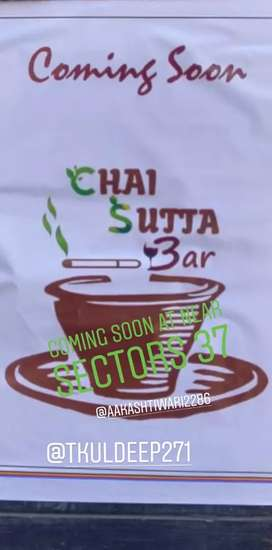 urgent required for Chef for Caffe #chai sutta bar
