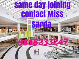 Urgent requirement in Vishal mega Mart for fresher 12th passed candida