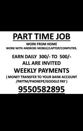 Urgently Required Home Based Part time job by Android Mobile/Laptop