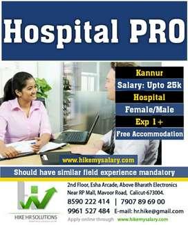 Hiring PRO for Hospital