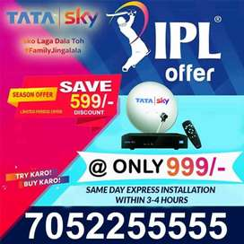 NEW HD BOX TATA SKY