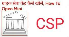 CSP (Customer Service Point)