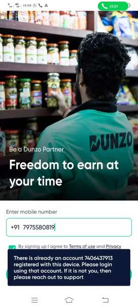 Hiring for delivery boy in deunzo