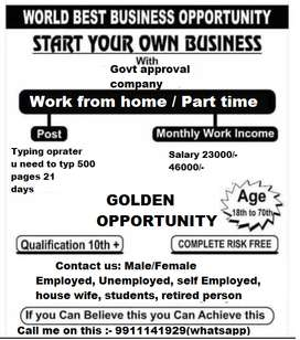 Genuine Data Entry / Online Typing -Work from Home jobs - Apply Now.