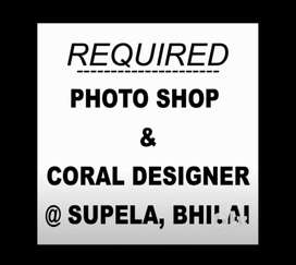 Photo shop and CORAL
