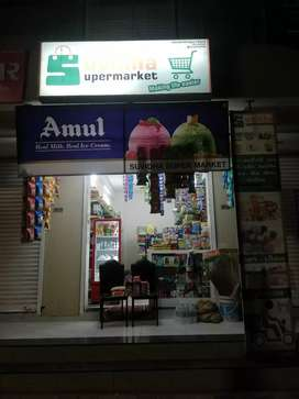 Shop for rent with running Kirana Shop setup