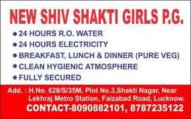 New shiv Shakti Girls P.G