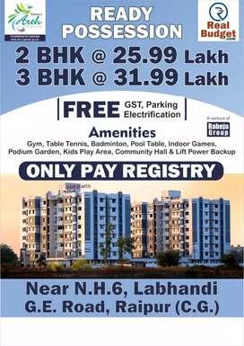 2bhk flat sale at labhandih