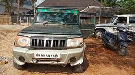 Personal use karte the 4 tyre bhi nahin