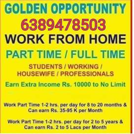 Earn weekly income by/generate income with typing