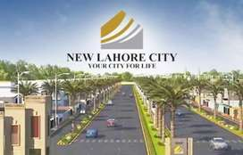 NEW BOOKING NEW LAHORE CITY 5 MARLA PLOT FILE FOR SALE