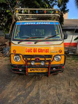 Tata ace Ht bslll for sell , Used for sound system